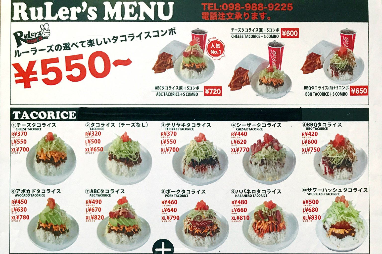 Rulers-Menu-lead