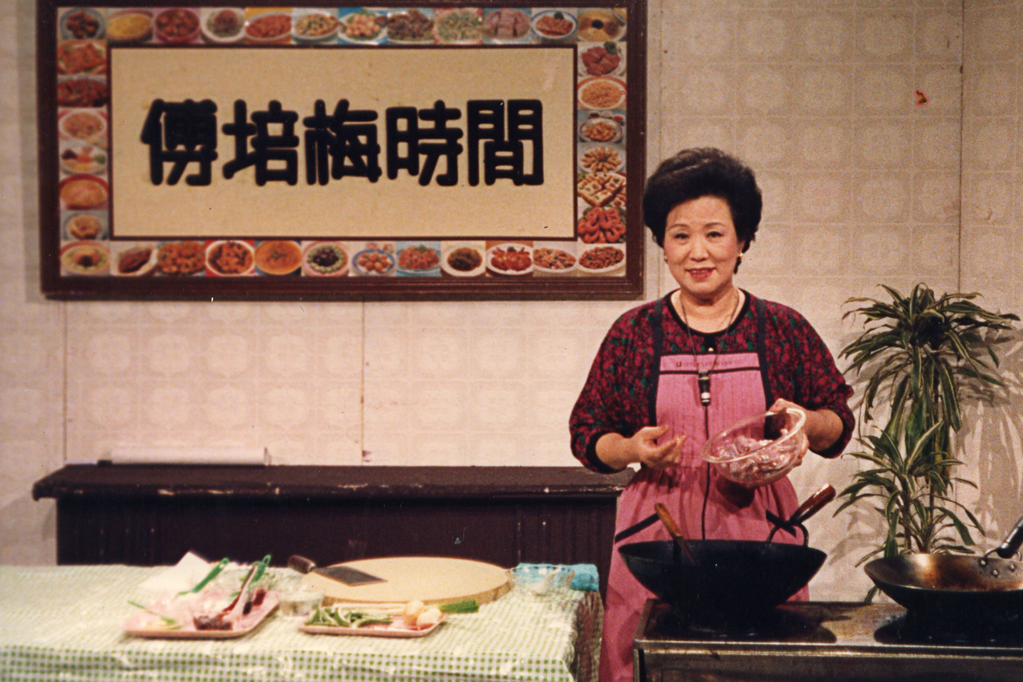 Article2-Fu-Pei-mei-Taiwanese-Chef-Chinese-Cooking-Cookbooks
