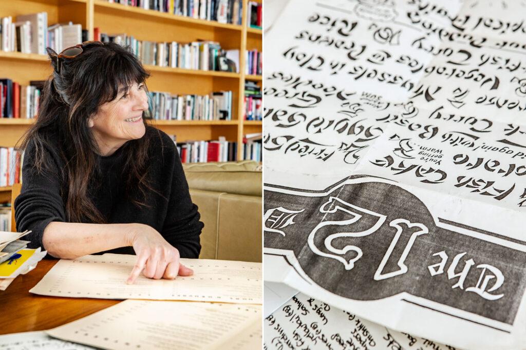Ruth Reichl menus
