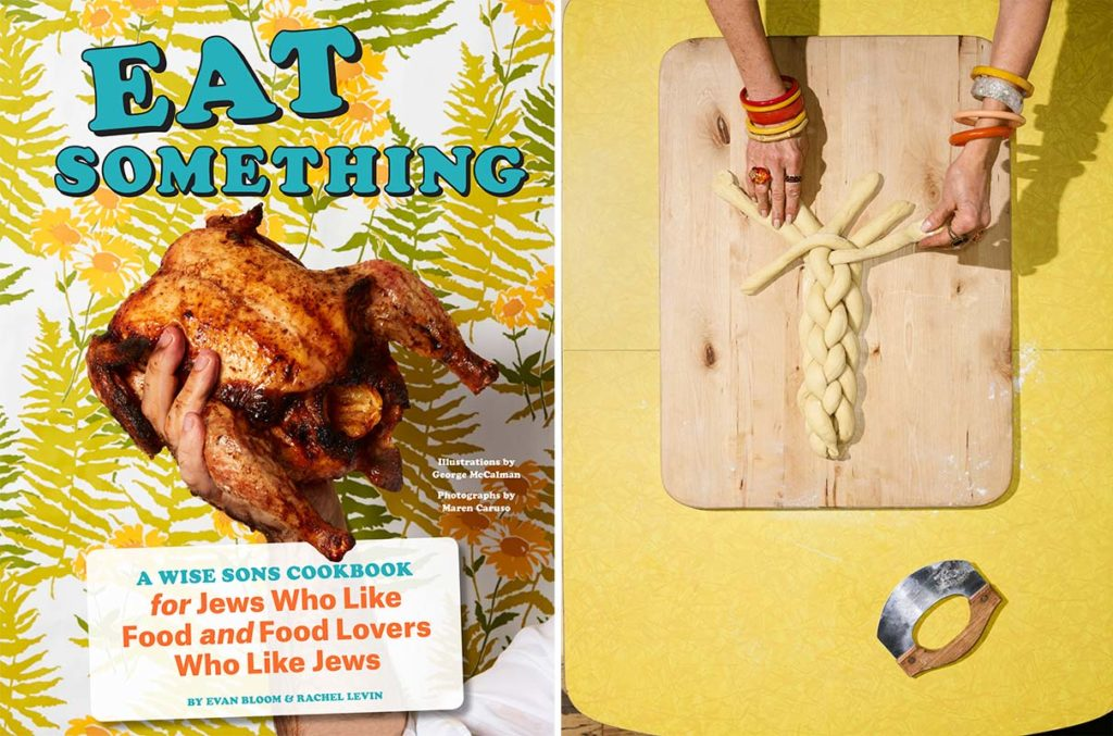 Eat Something Wise Sons Cookbook